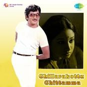 Chillarakottu Chittamma Songs
