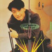 BTB Qin Jin Ni Songs