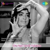 Oka Nari Vanda Tupakulu Songs