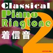 Classical Piano Ringtone: Chakushinon/Chakumelo Songs