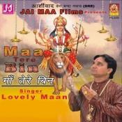 Saanu Ek Vari Song