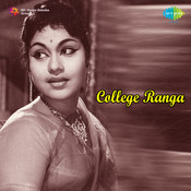 College Ranga Songs