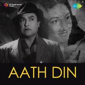 Aath Din Songs