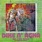 Eligwe Ka Nma Song