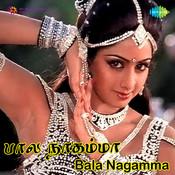 Bala Nagamma Songs