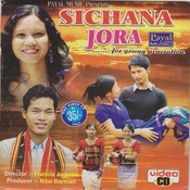 Sichana Jora Songs