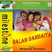 Balam Bambaiya Songs