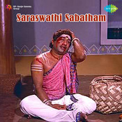 Saraswathi Sabatham Songs