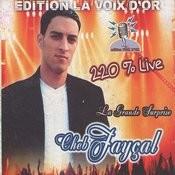 Khayfek Tenssini (Live) Song