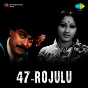 40 Rojulu Songs