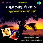 Sandhya Godhuli Lagane Songs