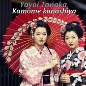 Kamome Kanashiya Song