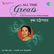 Krishna Chatterjee All Time Greats Songs
