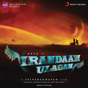 Irandaam Ulagam (Original Motion Picture Soundtrack) Songs