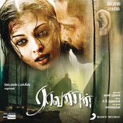 Raavanan (Original Motion Picture Soundtrack) Songs