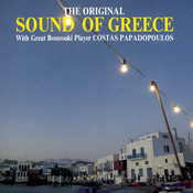 The Original Sound Of Greece Songs