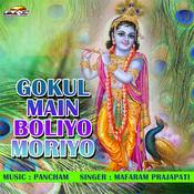 Gokul Main Boliyo Moriyo Songs
