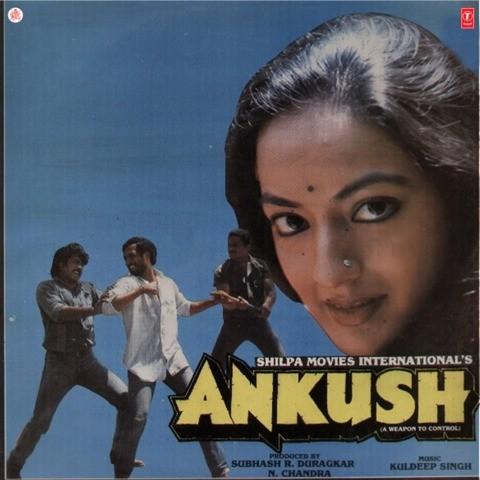 Ankush songs lyrics