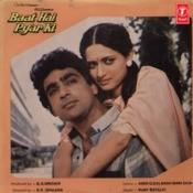 Baat Hai Pyar Ki Songs