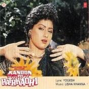Kanoon Ki Hathkadhi Songs