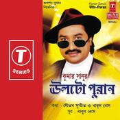 Kumar Sanu's Ulto-Puraan Songs