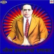 Bhim Pratapacha Danaka Songs