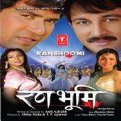 Ranbhoomi Songs
