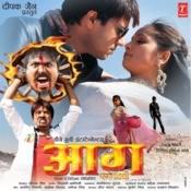 Aag Ago Aandhi Songs
