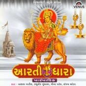 Anand Mangal Karu Aarti Song