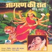Jaagran Ki Raat Songs