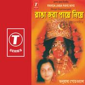 Ranga Jaba Paye Niye Songs