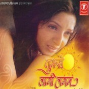 Tujhse Laagi Lagan Songs