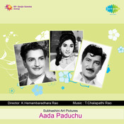 Aada Paduchu Songs
