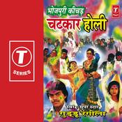 Chatkar Holi (Keechad) Songs