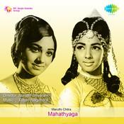 Mahathyaga Songs