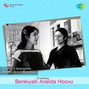 Benkiyalli Aralida Hoovu Songs