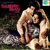 Balbeero Bhabi Songs