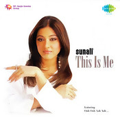 This Is Me - Sunali Songs