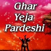 Aaja Meri Champa Song