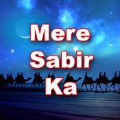 Chote Bade Sarkar Song