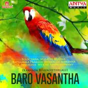 Marege Ninthu Kayuthiruva Song