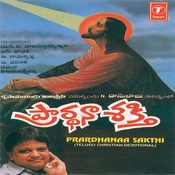 Prardhanaa Sakthi Songs