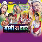 Bhabhi Ro Devar  Songs