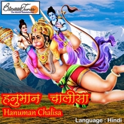 Hanuman Chalisa RD Songs