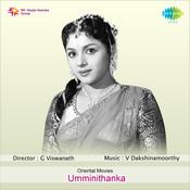 Umminithanka Songs
