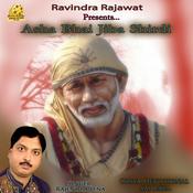 Asha Bhai Jiba Shirdi Songs