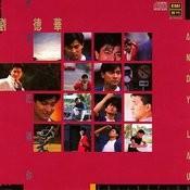 Yong Yuan...Ji De Ni Songs