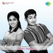 Madhu Maalathi Songs