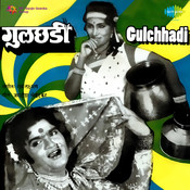 Gulchhadi Mth Songs