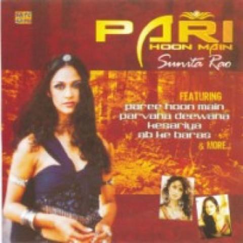 Pari hu main dandiya song free download.